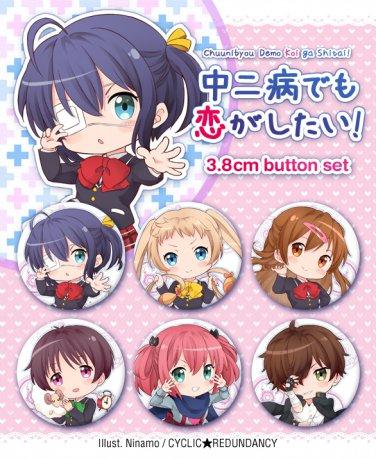 Chuunibyou Demo Koi ga Shitai! badge set (6)