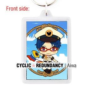 Free! Iwatobi Swim Club - Rei Ryugazaki keychain