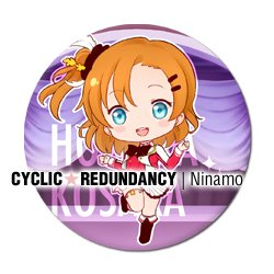 Love Live! - Honoka Kousaka badge