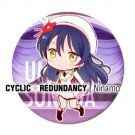 Love Live! - Umi Sonoda badge