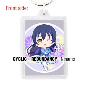 Love Live! ~mini units~ Umi Sonoda keychain