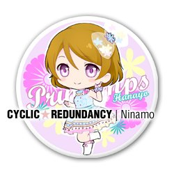 Love Live! ~mini units~ Hanayo Koizumi badge