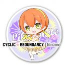 Love Live! ~mini units~ Rin Hoshizora badge