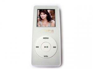 1GB MP3/MP4 Music/Video Player w/ FM Radio, Photo Viewer, Voice Recorder, Games & MORE + FREE BONUS!