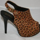 2-1/2&quot; CHEETAH PRINT WOMEN&#39;S HEEL W/OPEN TOE AND HEEL STRAP ON SHOE