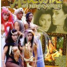 Aladdin And The Anal Princesses DVD