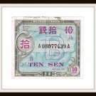 Military Currency Ten Sen Series 100 Paper Money Japan WW2 1940's