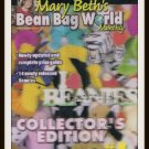 1997 Premiere Issue Mary Beth's Bean Bag World #1 3D Trading Card