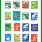 Nippon Japanese Stamps 16
