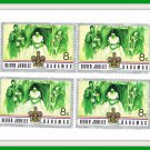Queen Elizabeth  II Silver Jubilee Postage Stamps Bahamas 1977