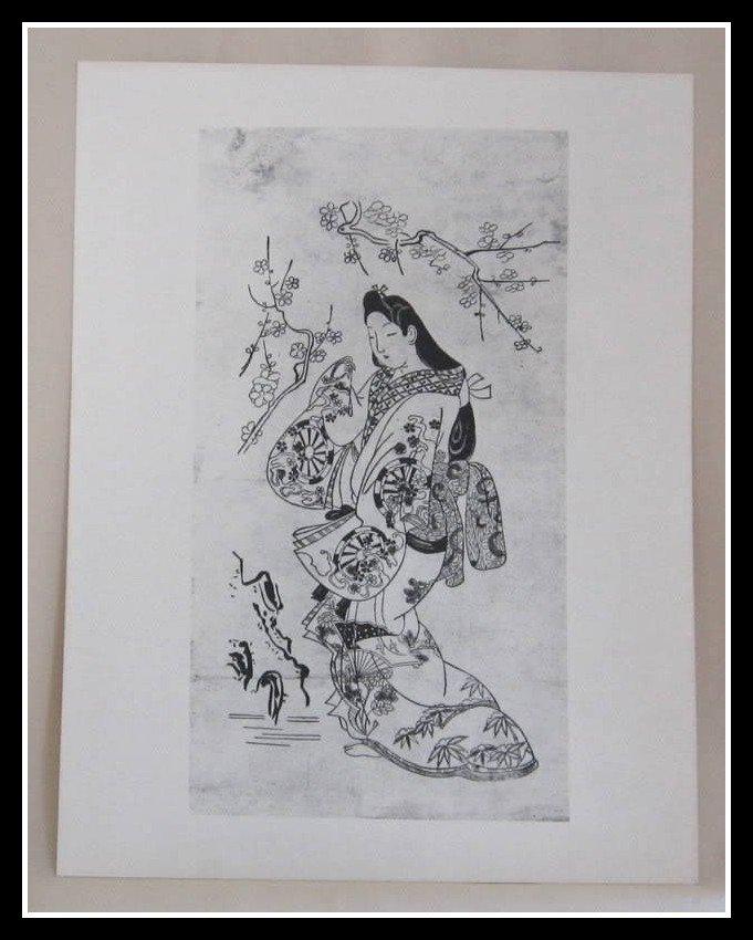 RARE Vintage Japanese Art Print Furuyama Moroshige Young Woman Near A Plum Tree