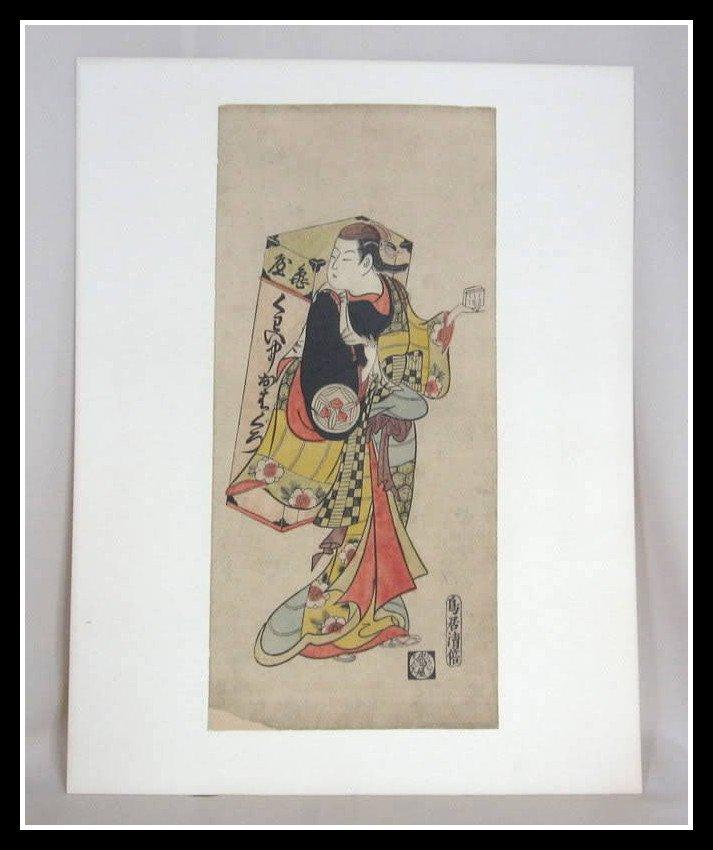 Rare Vintage Japanese Art Print Torii Kiyomasu II As A Woman Peddler