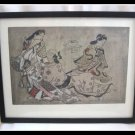 Japanese Art Print SUGIMURA JIHEI MASATAKA The Insistent Lover Vintage Rare