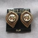 Vintage Gold Cabochon & Bronze Clip On Earrings Quality