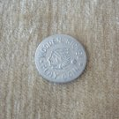 Wooden Nickel Play Coin Token Vintage Aluminum