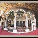 Vintage Postcard Jerusalem Dome Of The Rock Israel 50's