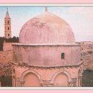 Vintage Postcard Jerusalem Israel Mt. Of Olives Chapel Of The Ascension 1950s