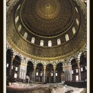 Jerusalem Israel Dome Of The Rock From The Inside Postcard Vintage 1950s