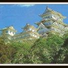 Vintage Postcard Japan Airlines Himeji Castle