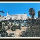 Vintage Postcard Hebron Ibrahim Mosque 1950s