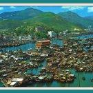 Vintage Postcard Bird's Eye View Aberdeen Hong Kong 1950s
