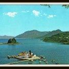 Vintage Postcard Greece Corfu Island 1980s