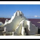 Large Vintage Postcard Mykonos Greece Church of Panagia Paraportiani 1980s