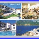 Vintage Postcard Greece Aperitton Hotel Skopelos 1980s