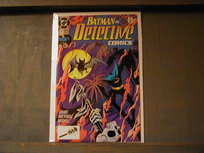 DETECTIVE COMICS #621 VF/NM