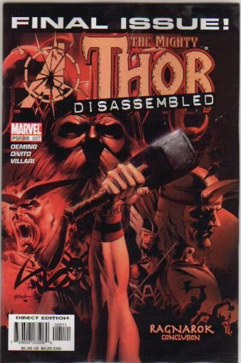 THOR VOL 2 #85 FINAL ISSUE