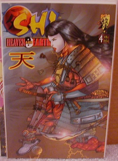 SHI HEAVEN & EARTH #4 VF/NM CRUSADE COMICS