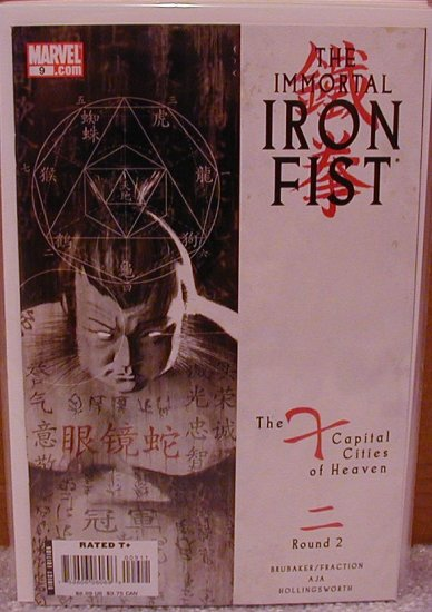 IMMORTAL IRON FIRST #9 (2007)