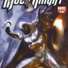 MOON KNIGHT ANNUAL #1 NM (2007)
