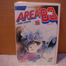 AREA 88 #14 VF OR BETTER
