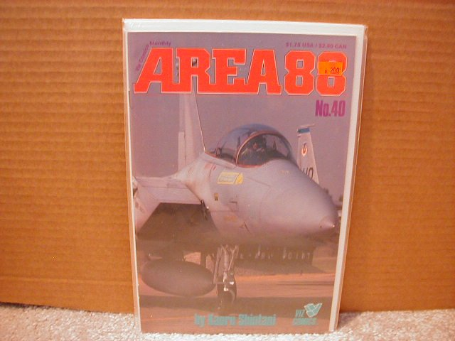 AREA 88 #40 VF OR BETTER