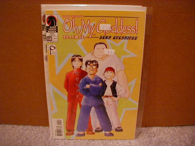 OH MY GODDESS! #110 VF/NM  *DARK HORSE*