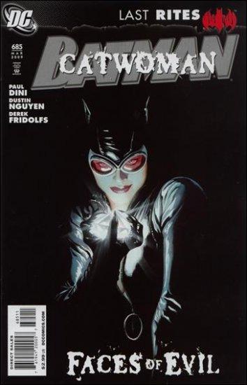 BATMAN #685 NM(2009) *LAST RITES*