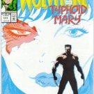 MARVEL COMICS PRESENTS (1988) #111 VF/NM