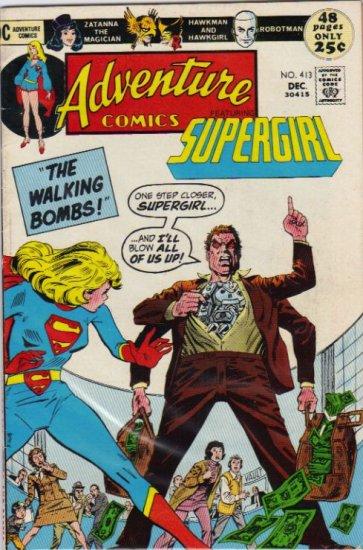 ADVENTURE COMICS #413  SUPERGIRL VG