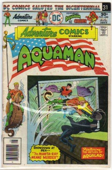 ADVENTURE COMICS #446 *AQUAMAN*