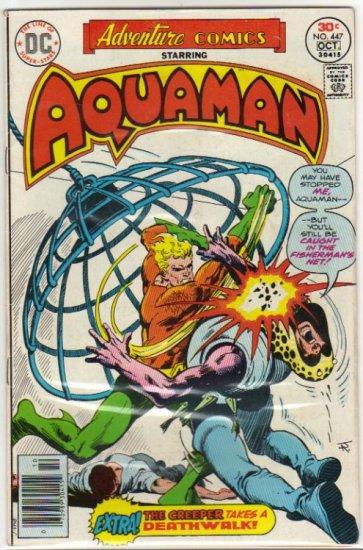 ADVENTURE COMICS #447 *AQUAMAN*