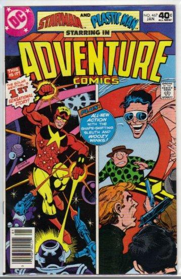 ADVENTURE COMICS #467 *STARMAN,PLASTIC MAN*