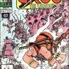 GROO #19 (1985)