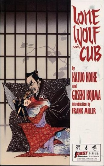 LONE WOLF AND CUB #6 VF/NM (1987)
