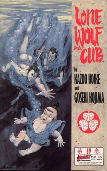 LONE WOLF AND CUB #39 VF- (1987)