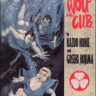 LONE WOLF AND CUB #39 VF- (1987)