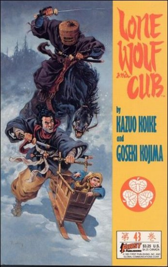 LONE WOLF AND CUB #43 VF/NM (1987)