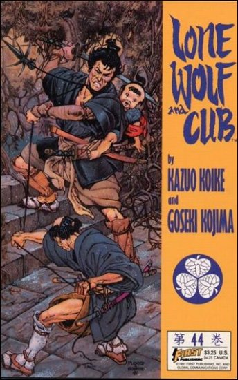 LONE WOLF AND CUB #44 VF/NM (1987)