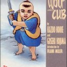 LONE WOLF AND CUB #2 VF/NM (1987)