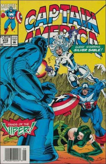 CAPTAIN AMERICA #419 (1968 VOL)
